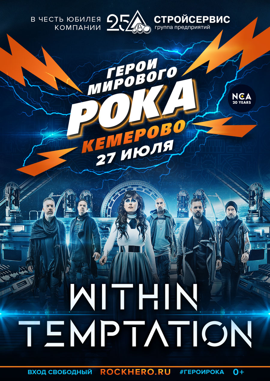 Heroes of World Rock poster Within Temptation